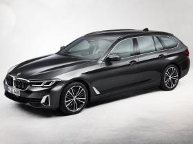 Ver foto 15 de BMW Serie 5 Touring 530i 2020