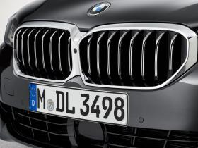Ver foto 7 de BMW Serie 5 Touring 530i 2020