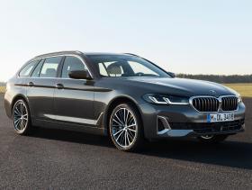 Ver foto 27 de BMW Serie 5 Touring 530i 2020