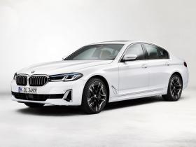 Fotos de BMW 540i Luxury Line (G30) 2020