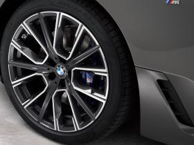 Ver foto 19 de BMW 640i xDrive Gran Turismo M Sport (G32) 2020