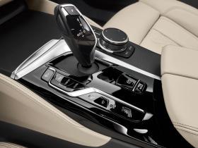 Ver foto 23 de BMW 640i xDrive Gran Turismo M Sport (G32) 2020