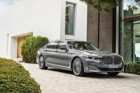Ver foto 40 de BMW Serie 7 750Li xDrive 2019