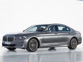 Ver foto 30 de BMW Serie 7 750Li xDrive 2019