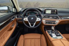 Ver foto 73 de BMW Serie 7 750Li xDrive 2019