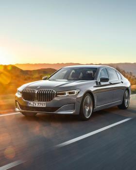 Ver foto 54 de BMW Serie 7 750Li xDrive 2019