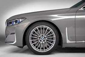 Ver foto 18 de BMW Serie 7 750Li xDrive 2019