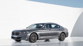 Ver foto 57 de BMW Serie 7 750Li xDrive 2019