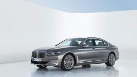 Ver foto 58 de BMW Serie 7 750Li xDrive 2019