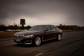 Ver foto 15 de BMW Serie 7 745 Le 2019