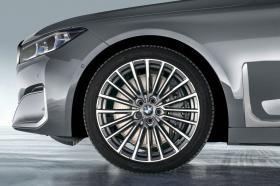 Ver foto 32 de BMW Serie 7 750Li xDrive 2019
