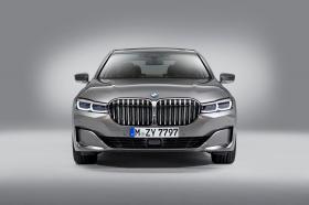 Ver foto 8 de BMW Serie 7 750Li xDrive 2019