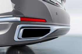 Ver foto 27 de BMW Serie 7 750Li xDrive 2019