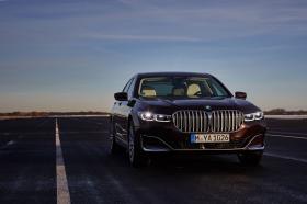 Ver foto 7 de BMW Serie 7 745 Le 2019