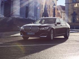Ver foto 1 de BMW Serie 7 745 Le 2019