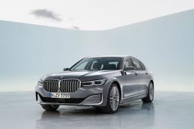 Ver foto 25 de BMW Serie 7 750Li xDrive 2019