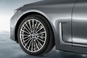 Ver foto 29 de BMW Serie 7 750Li xDrive 2019