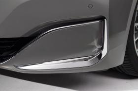 Ver foto 17 de BMW Serie 7 750Li xDrive 2019