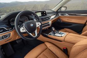 Ver foto 74 de BMW Serie 7 750Li xDrive 2019