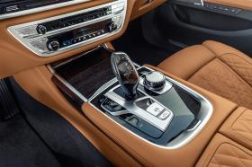 Ver foto 75 de BMW Serie 7 750Li xDrive 2019