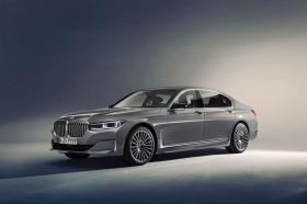 Ver foto 2 de BMW Serie 7 750Li xDrive 2019