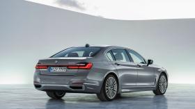 Ver foto 56 de BMW Serie 7 750Li xDrive 2019