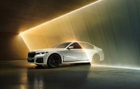 Ver foto 4 de BMW Serie 7 745e M Sport 2019