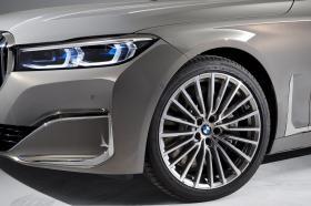 Ver foto 15 de BMW Serie 7 750Li xDrive 2019