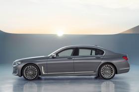 Ver foto 34 de BMW Serie 7 750Li xDrive 2019