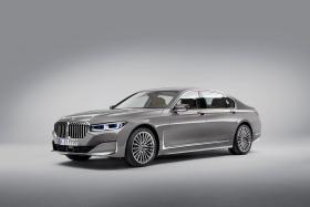 Ver foto 1 de BMW Serie 7 750Li xDrive 2019