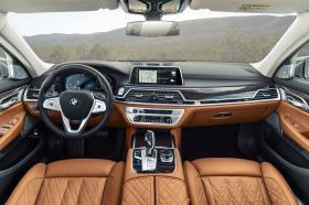 Ver foto 79 de BMW Serie 7 750Li xDrive 2019