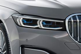 Ver foto 35 de BMW Serie 7 750Li xDrive 2019