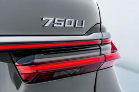 Ver foto 24 de BMW Serie 7 750Li xDrive 2019