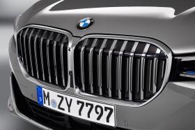Ver foto 12 de BMW Serie 7 750Li xDrive 2019