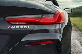 Ver foto 4 de BMW Serie 8 Cabrio M850i xDrive 2019