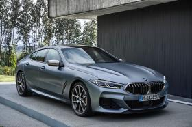 Ver foto 36 de BMW M850i xDrive Gran Coupe 2019