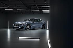 Ver foto 6 de BMW M850i xDrive Gran Coupe 2019