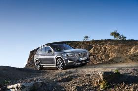 Ver foto 9 de BMW X1 xDrive25i xLine 2019