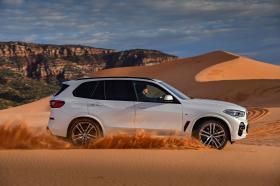 Ver foto 35 de BMW X5 xDrive 30d 2018