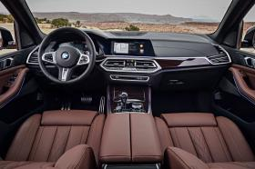 Ver foto 39 de BMW X5 xDrive 30d 2018