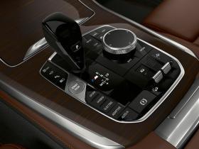 Ver foto 14 de BMW X5 xDrive45e iPerformance M Sport 2019