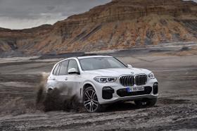 Ver foto 44 de BMW X5 xDrive 30d 2018