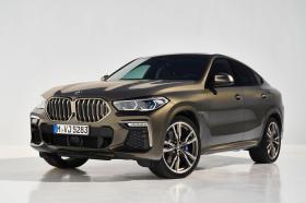 Ver foto 8 de BMW X6 M50i 2019