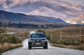 Ver foto 25 de BMW X7 xDrive40i (G07) 2019