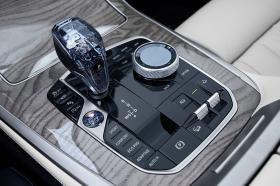 Ver foto 3 de BMW X7 xDrive40i (G07) 2019