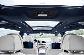 Ver foto 9 de BMW X7 xDrive40i (G07) 2019