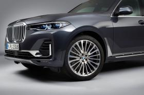Ver foto 53 de BMW BMW X7 xDrive40i (G07) 2019