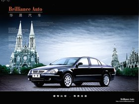 Ver foto 5 de Brilliance BS6 Zhonghua China 2005
