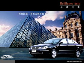 Ver foto 4 de Brilliance BS6 Zhonghua China 2005