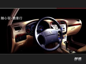 Ver foto 10 de Brilliance BS6 Zhonghua European edition 2006